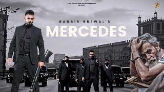 Mercedes | Ranbir Grewal | Dinesh Mohan | Ikwinder Singh | Latest Punjabi Songs 2021 | Folk Rakaat