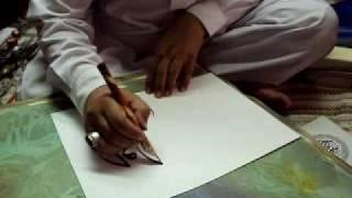 Thuluth calligraphy by world famous calligraphest Khurshid Gohar Qalam