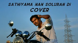 Sathiyama Naa Solluran Di (Cover)- BIGBOSS Mugen Rao Song - Varun Vidyaarth