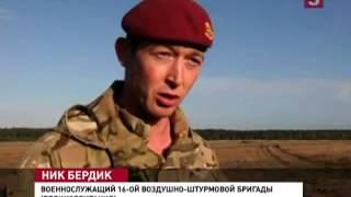 НАТО провели масштабные учения в Польше