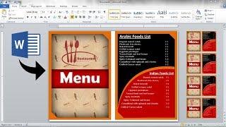How to make Restaurant menu card Design in ms word | Ready to Print | Menu Card Design in ms word |