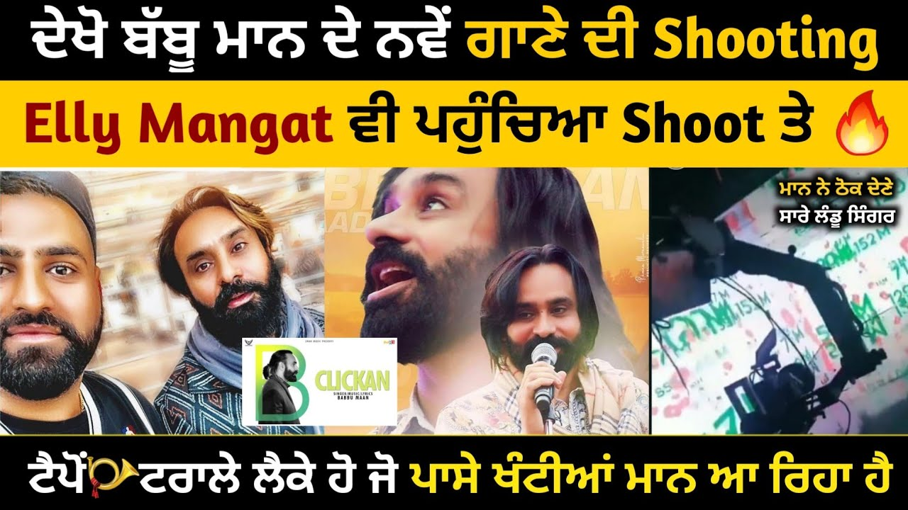 BABBU MAAN CLICKAN Song Video Shooting With Elly Mangat | Babbu Maan new Song | Pendu Series