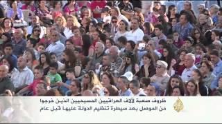 مسيحيو العراق في الأردن.. سنة على التهجير