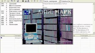 АИБС MARC SQL версия для школьных библиотек. Создание резервной копии БД