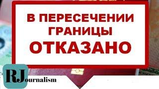 видео Социологи выяснили, почему россияне не хотят заводить детей