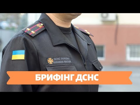 Телеканал Київ: 04.12.19 Столичні телевізійні новини 17.00