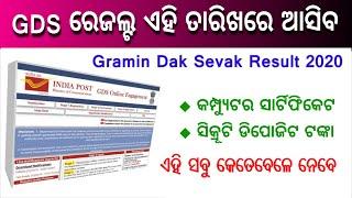 Odisha GDS Result Date and Cut Off 2020    Gramin Dak Sevak Postal Jobs 2020 appost.in