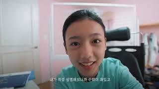649_방이동수학학원_…
