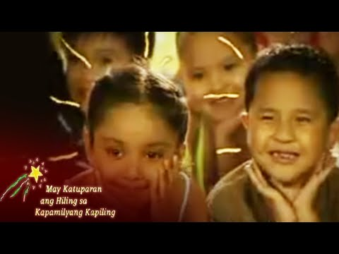 ABS-CBN Christmas Station ID 2008