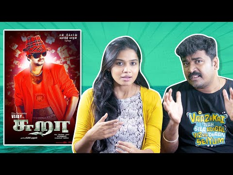 Sorry ! Ippo dhaan indha padam purinjadhu | No Comments Simply Waste |Kichdy