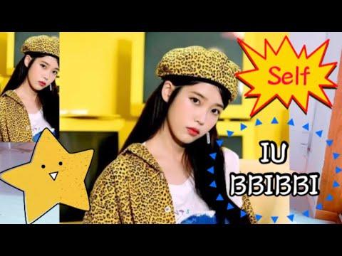 커버cover아이유 IU 삐삐 BBIBBI Self Hair 3