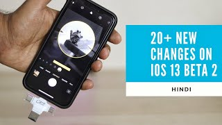 20+ new changes iOS 13 beta 2 in Hindi