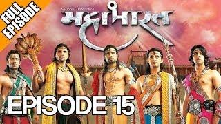 Kahaani Hamaaray Mahaabhaarat Ki - Episode 15