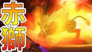 【MHF-Z実況】二つ名ラージャンと激闘する男【初見プレイ】【モンハンフロンティアZ】