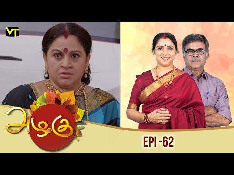 Azhagu - அழகு | Tamil Serial | Full HD | Episode 62 | Revathy | Sun TV | Vision Time