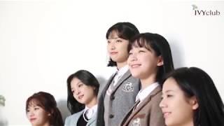 아이비클럽 18N MAKING VIDEO - 프로미스나인