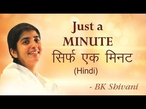 ONE MINUTE to change DESTINY: BK Shivani (Hindi)