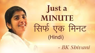 Only one minute to change your Destiny in Hindi