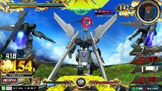 機動戦士ガンダム マキシブーストON (MBON) 【日付】2018/07/04 【モー...
