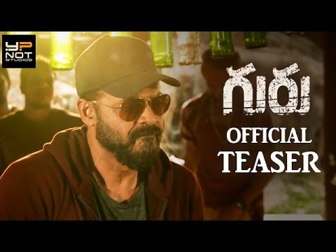 Guru Telugu Movie Official Teaser | Venkatesh | Ritika Singh | #GuruTeaser | Santhosh Narayanan