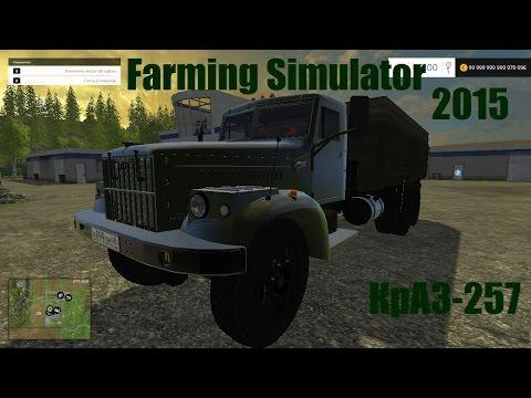 Farming Simulator 2015. Мод: КрАЗ-257. Не доработан! (Ссылка в описании)
