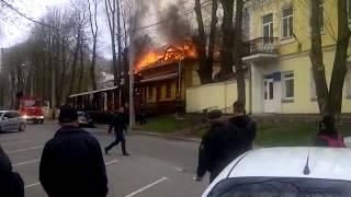 Пожар в кафе Цукерня Хмельницкий(Это видео создано с помощью видеоредактора YouTube (http://www.youtube.com/editor), 2015-04-17T15:39:37.000Z)