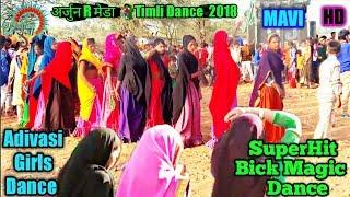 (2018)-Best Remixes Of Popular Timli Dance JHABUA  (Music नर्मदा केनशल) Adivasi Song