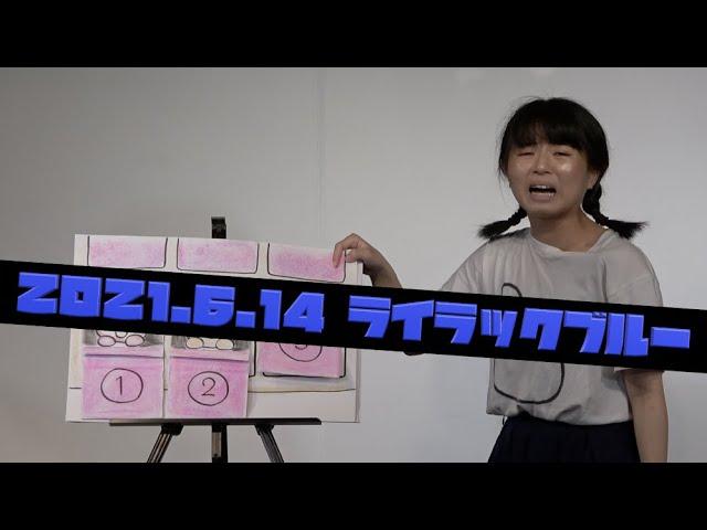 高田ぽる子『引き出しの中』