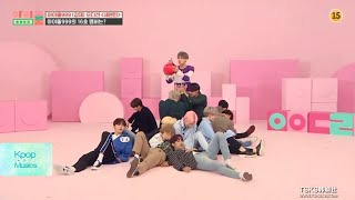 [中文字母] Seventeen Exploding Balloon Game Dance on Idol Room
