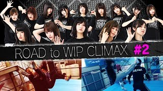 ROAD to WIP CLIMAX 2 4 9プロレス観戦 第1試合対戦カード発表 AKB48