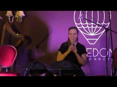 MIKKAI KUMO - Большой концерт ханг-музыки ПРИРУЧЕНИЕ (22.09.2019, С-Петербург, FREEDOM) HD