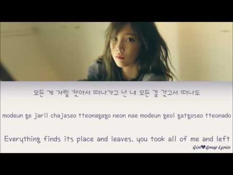 Taeyeon 태연 – 1111 Lyrics ENGROMHAN