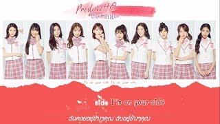 [KARAOKE/THAISUB]You're in love,Right[반해버리잖아? (好きになっちゃうだろう?)] - Produce48 | Final Album
