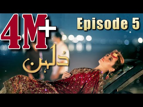 Dulhan | Episode #05 | HUM TV Drama | 26 October 2020 | Exclusive Presentation by MD Productions