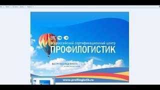 Сертификация пищевой продукции(Шпаргалка для производителя пищевой продукции., 2015-10-27T10:20:05.000Z)