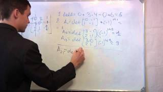 Построение обратной матрицы.Видео урок.Студентам.