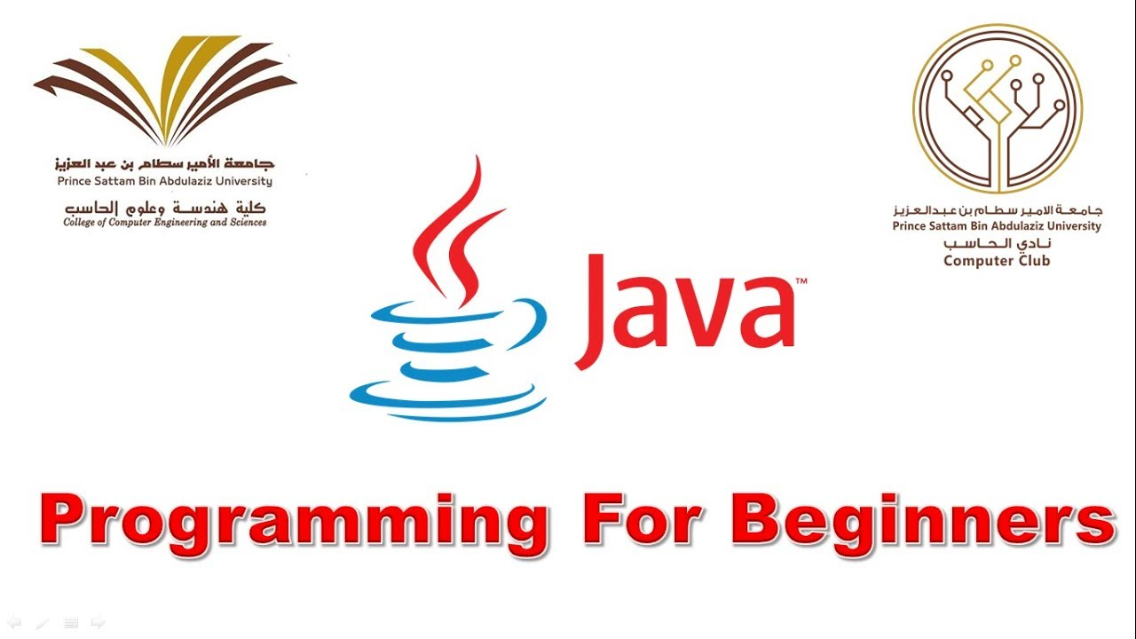 03 - Java Programming for Beginners - Your First Program In java