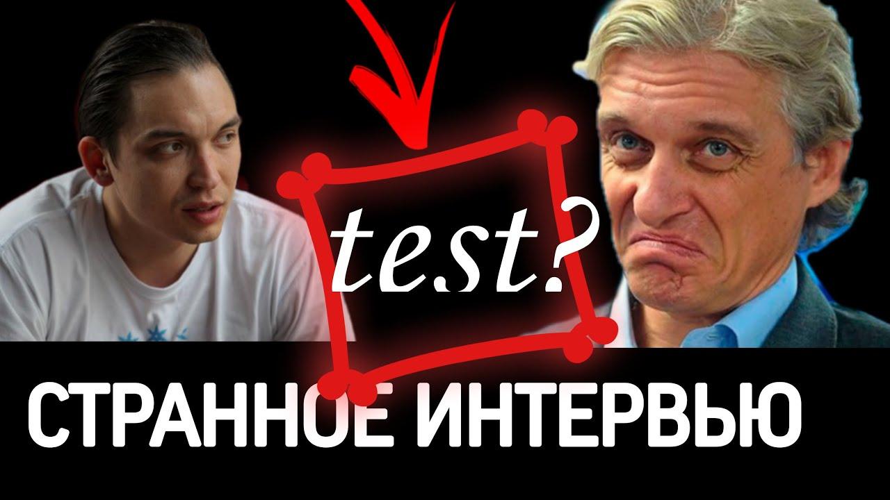 НЛП разбор №3. Тиньков и Осипов