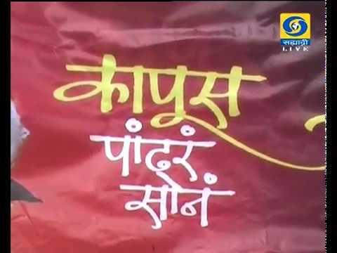 Krishivarta Bajarbhav - 23 May 2018 - कृषीवार्ता बाजारभाव