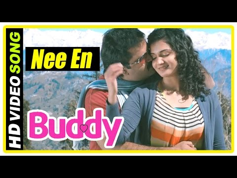 Buddy Malayalam Movie | Songs | Nee En Mizhigazhil Song | Anoop Menon | Honey Rose