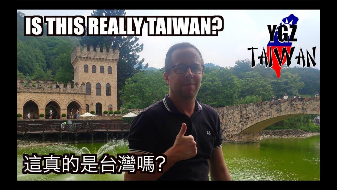 Wait, Taiwan has castles? | 台灣也有美麗的城堡 | 英國人去台中的新社莊園古堡 | Quite impressive even for a Brit castle snob