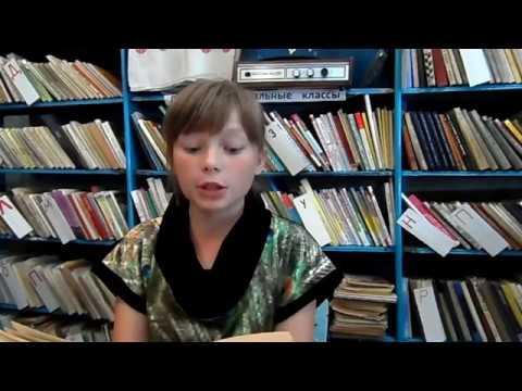 Изображение предпросмотра прочтения – ЕкатеринаКозлова читает произведение «Вечерний звон» А.А.Фета
