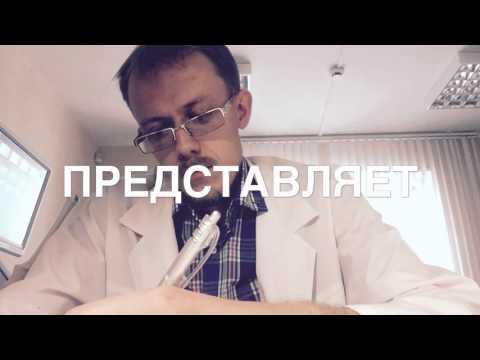 Врач маммолог в Ижевске