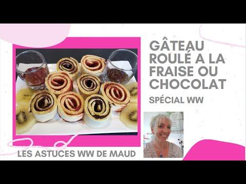 gateau-roulÉ-special-ww-(weight-watchers)-sauce-chocolat-ww---confiture-a-la-fraise-ww