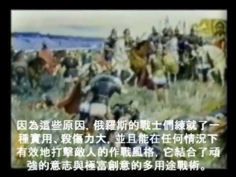 Systema History (Chinese Subtitles)