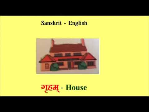 Sanskrit - Kids Education - Sanskrit words - Sanskrit Vs English words part  1