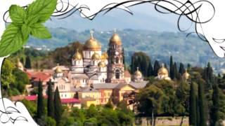 Белорусский монастырский чай от простатита купить