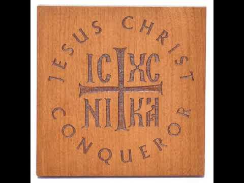 Pr Nichita Pascan   10 Despre sport Soborul Sf Ioan Botezatorul 2004