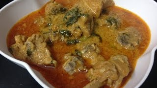 How To Make Chicken Curry | Indian Cooking Restaurant Style Chicken Curry Recipe