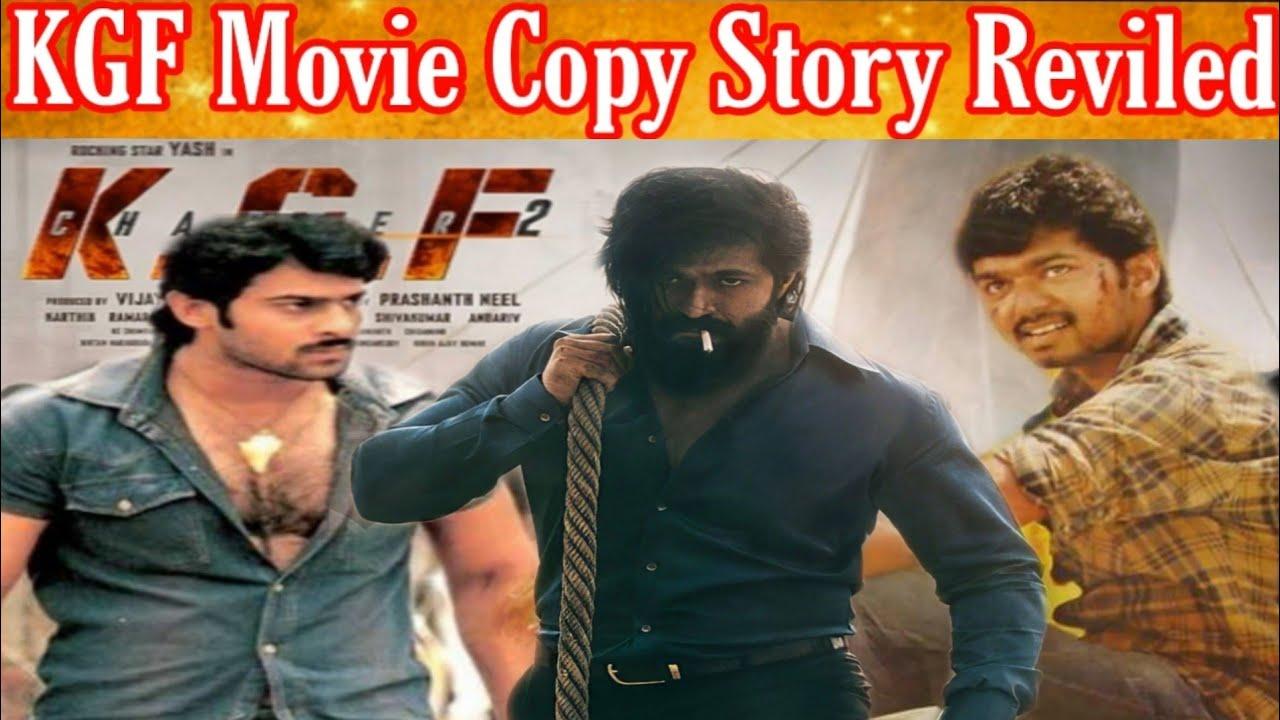 KGF Movie Copy Story Reviled   கேஜிஎஃப் எந்த திரைப்படத்தின் காப்பி   KGF 2   Yash   Sanjay Dutt